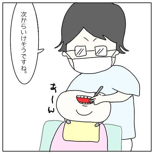 f:id:nakanomaruko:20190210232909j:plain