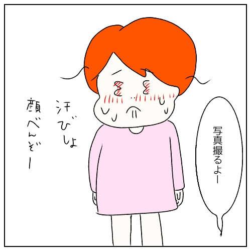f:id:nakanomaruko:20190210234322j:plain