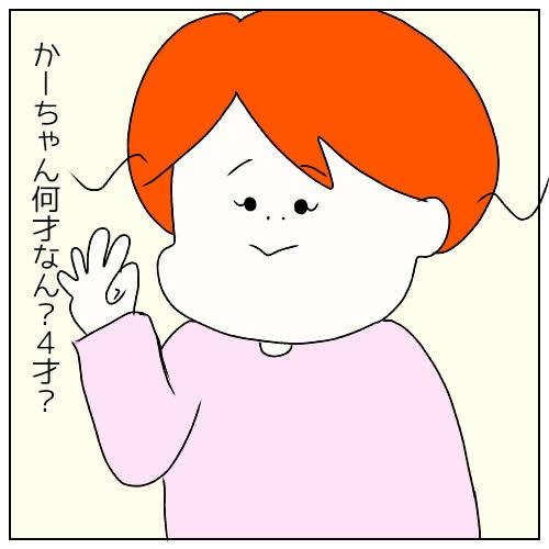 f:id:nakanomaruko:20190211004246j:plain