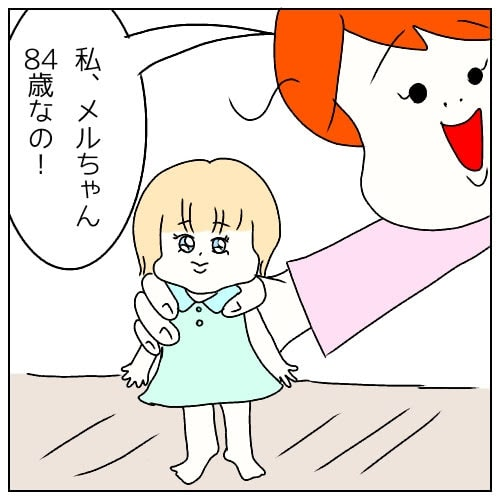 f:id:nakanomaruko:20190211004300j:plain