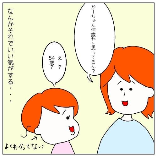f:id:nakanomaruko:20190211004314j:plain