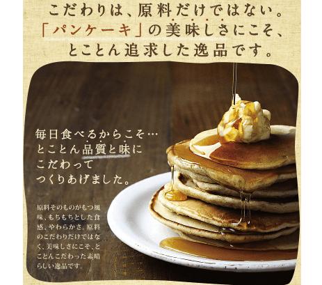 f:id:nakanomaruko:20190211203520p:plain