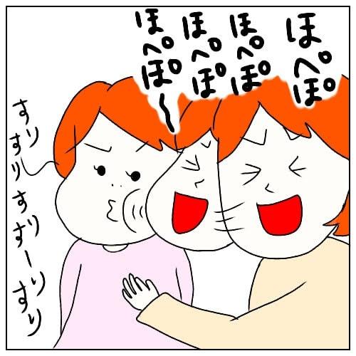 f:id:nakanomaruko:20190211212046j:plain