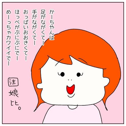 f:id:nakanomaruko:20190211212057j:plain