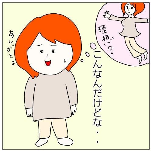 f:id:nakanomaruko:20190211212106j:plain
