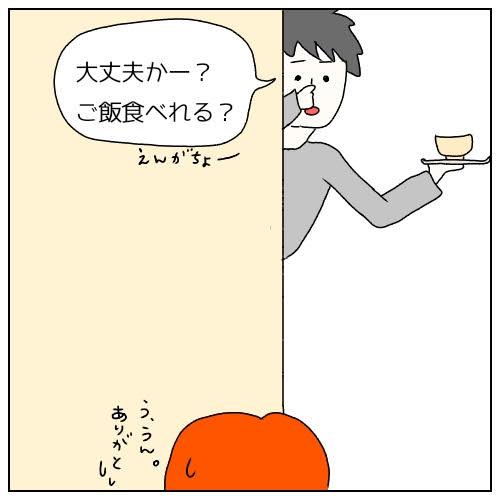 f:id:nakanomaruko:20190216212947j:plain