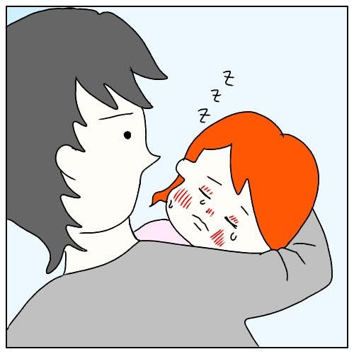 f:id:nakanomaruko:20190216214737j:plain