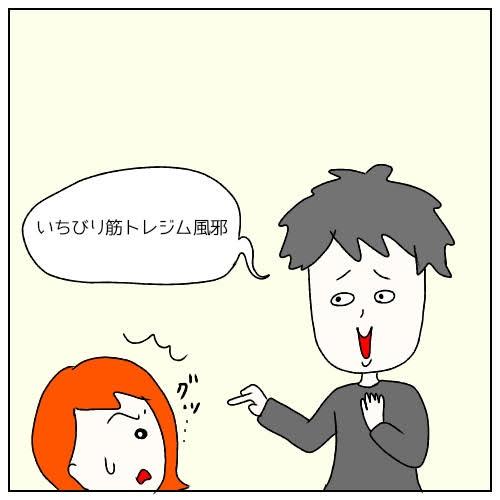 f:id:nakanomaruko:20190216220319j:plain
