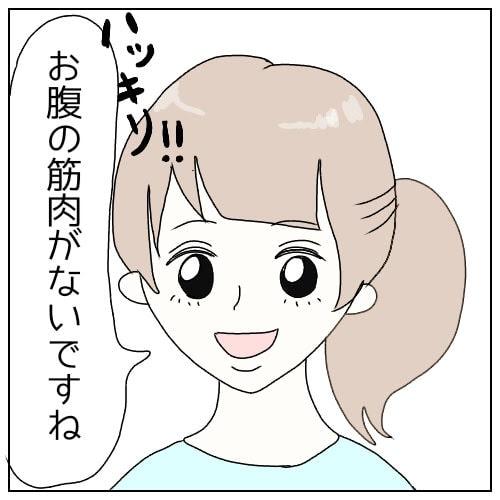f:id:nakanomaruko:20190217003130j:plain