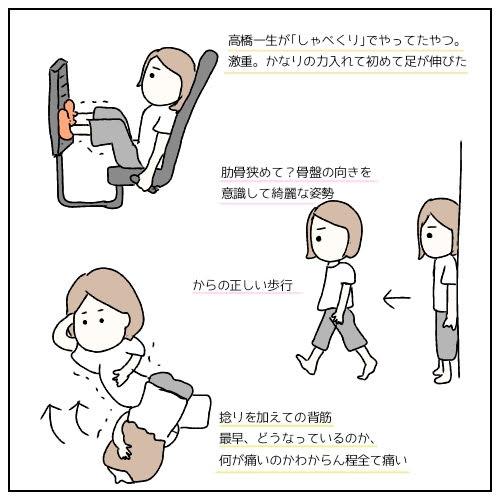 f:id:nakanomaruko:20190217003139j:plain