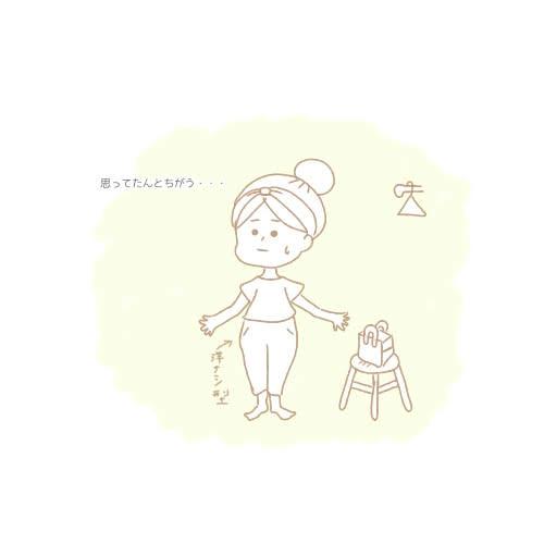 f:id:nakanomaruko:20190217220448j:plain