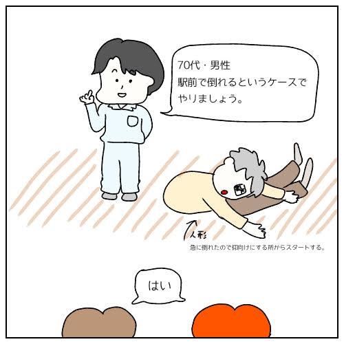 f:id:nakanomaruko:20190219232814j:plain