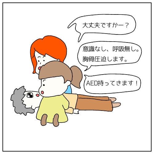 f:id:nakanomaruko:20190219232827j:plain