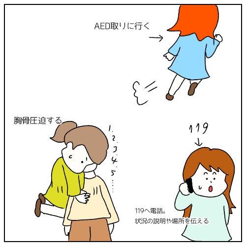 f:id:nakanomaruko:20190219232836j:plain