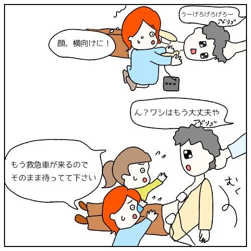f:id:nakanomaruko:20190219232857j:plain