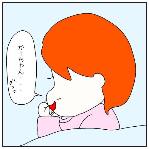 f:id:nakanomaruko:20190220211608j:plain