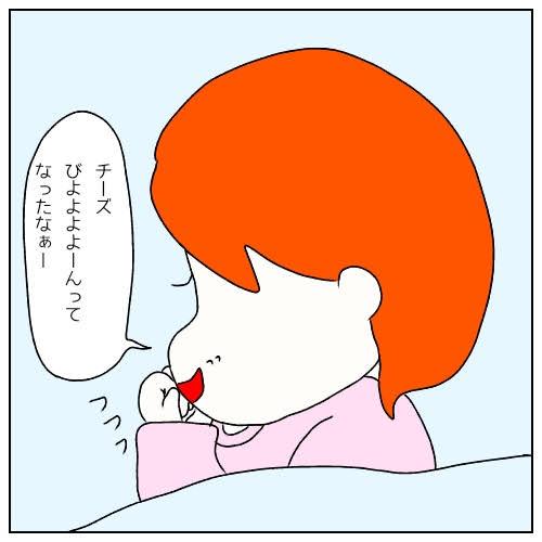f:id:nakanomaruko:20190220211616j:plain