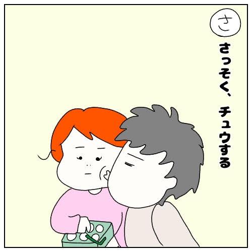 f:id:nakanomaruko:20190222222358j:plain