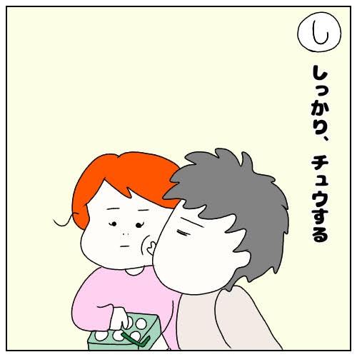 f:id:nakanomaruko:20190222222404j:plain