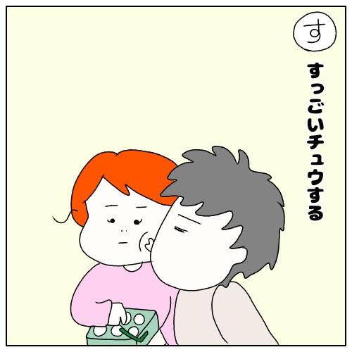 f:id:nakanomaruko:20190222222409j:plain