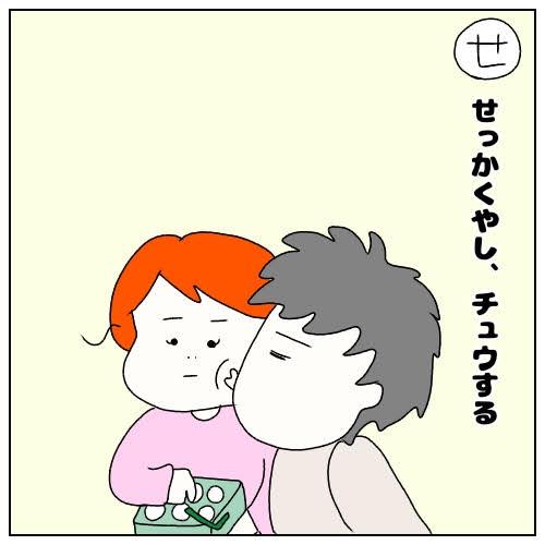 f:id:nakanomaruko:20190222222415j:plain