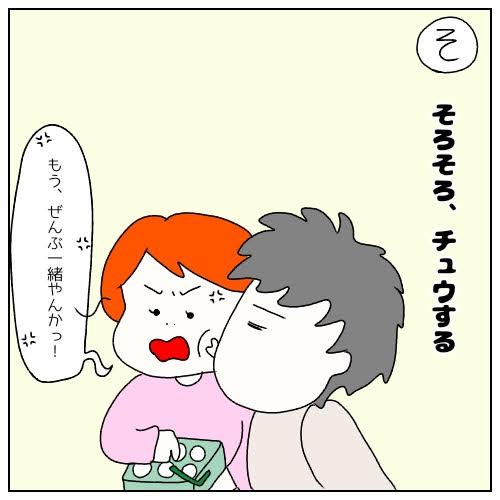 f:id:nakanomaruko:20190222222419j:plain