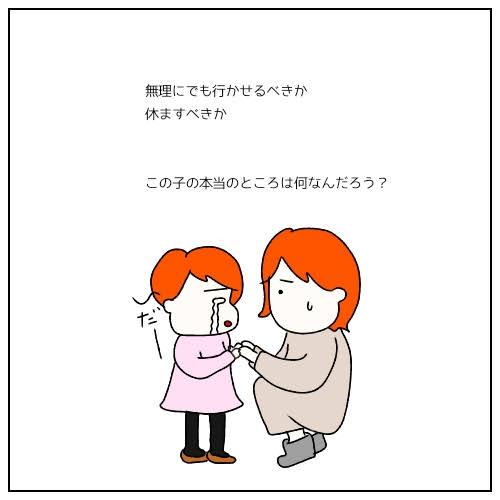 f:id:nakanomaruko:20190227222639j:plain