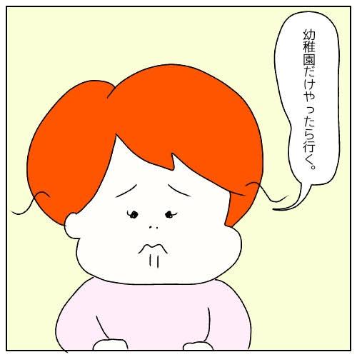 f:id:nakanomaruko:20190227222645j:plain