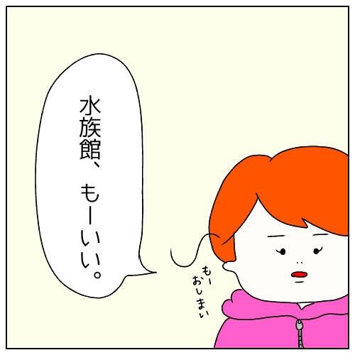 f:id:nakanomaruko:20190228212813j:plain