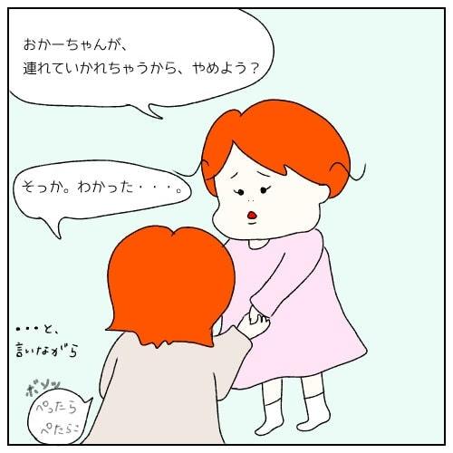 f:id:nakanomaruko:20190228234123j:plain