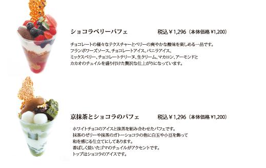f:id:nakanomaruko:20190301002232p:plain
