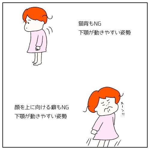 f:id:nakanomaruko:20190301215631j:plain