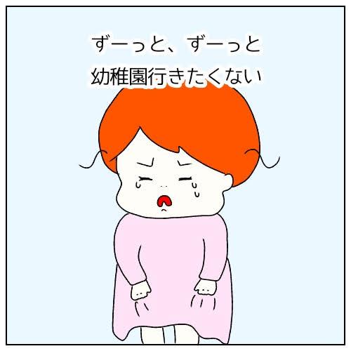 f:id:nakanomaruko:20190306000918j:plain