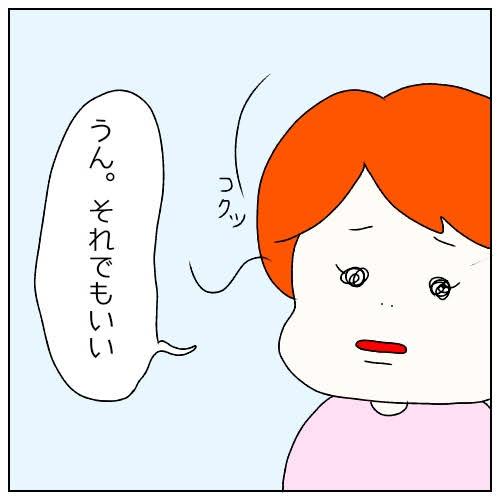 f:id:nakanomaruko:20190306000922j:plain