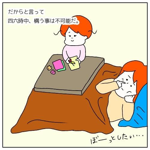 f:id:nakanomaruko:20190306000928j:plain