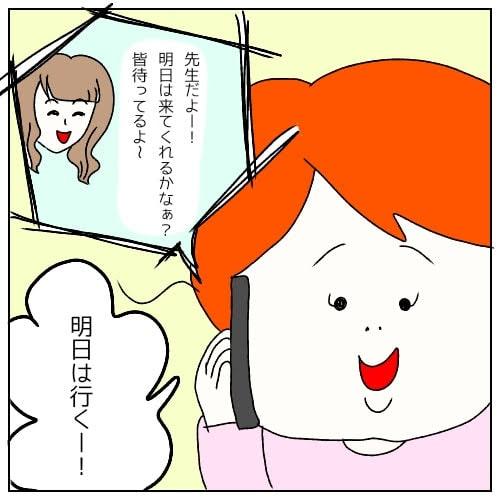 f:id:nakanomaruko:20190307215541j:plain