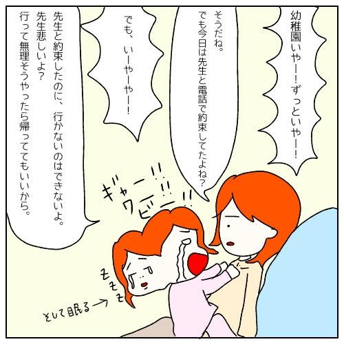 f:id:nakanomaruko:20190307215544j:plain