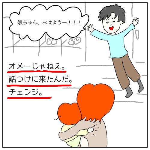 f:id:nakanomaruko:20190307230811j:plain