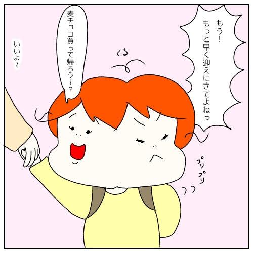 f:id:nakanomaruko:20190309012252j:plain