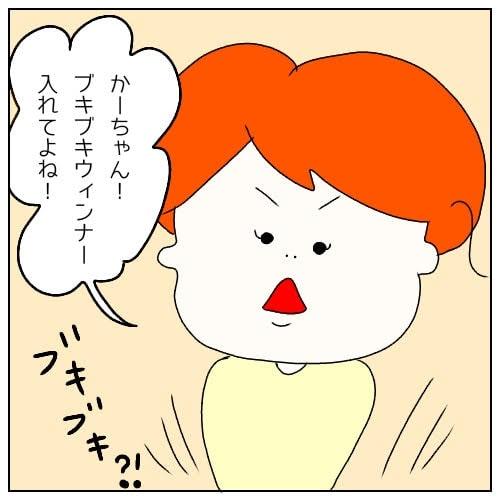 f:id:nakanomaruko:20190311230532j:plain