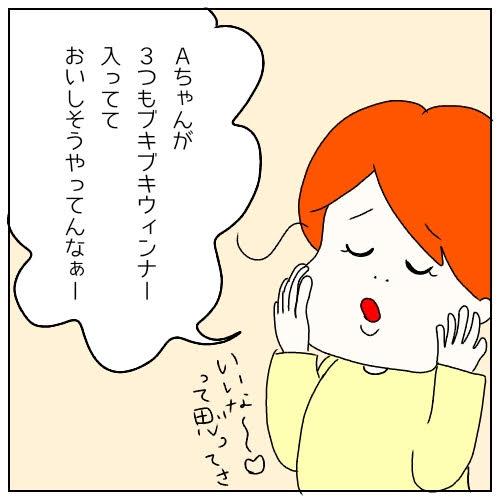 f:id:nakanomaruko:20190311231627j:plain