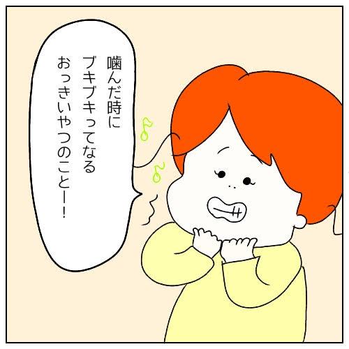 f:id:nakanomaruko:20190311231735j:plain