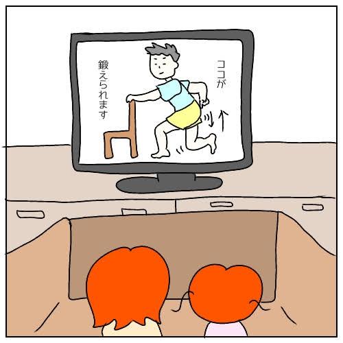f:id:nakanomaruko:20190311235622j:plain