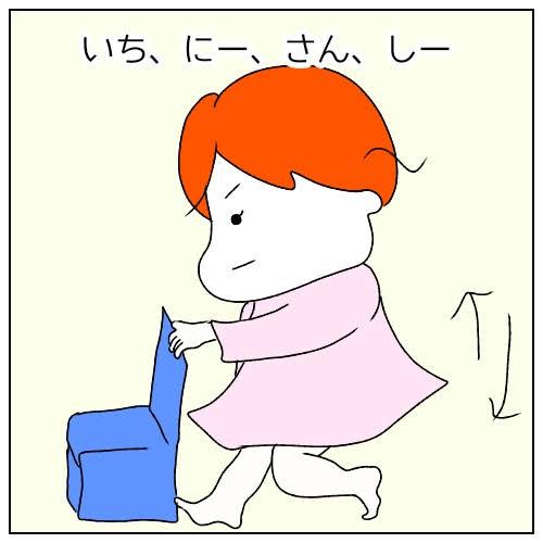 f:id:nakanomaruko:20190311235626j:plain
