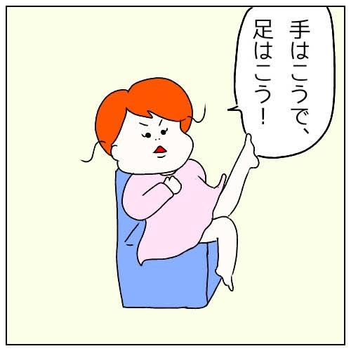 f:id:nakanomaruko:20190311235640j:plain