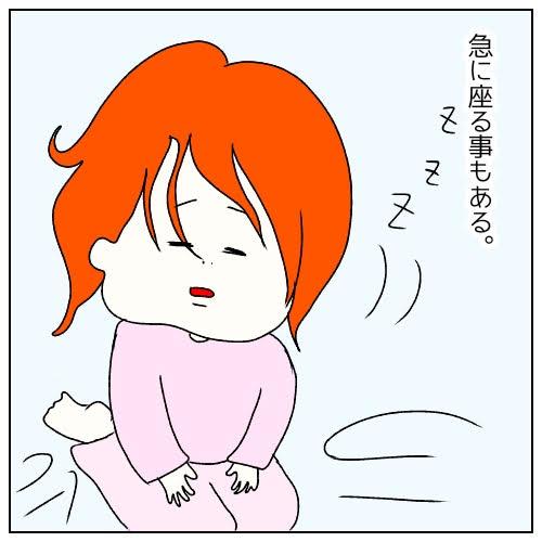 f:id:nakanomaruko:20190314222902j:plain