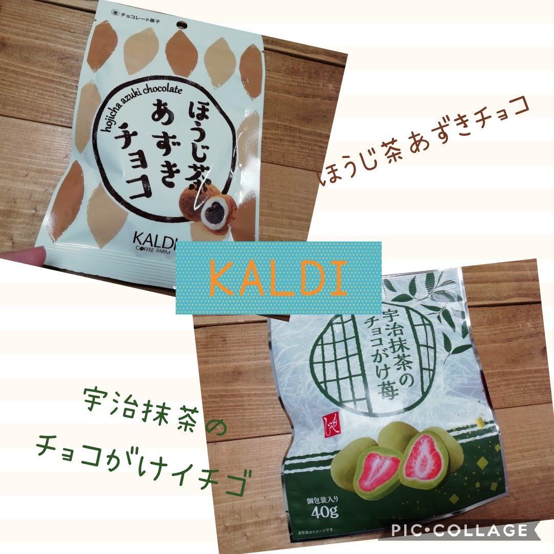 f:id:nakanomaruko:20190318230208j:plain