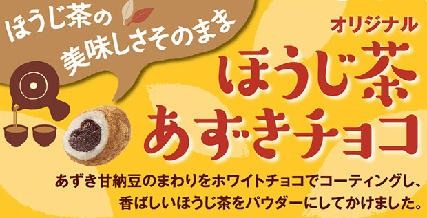 f:id:nakanomaruko:20190318231015p:plain