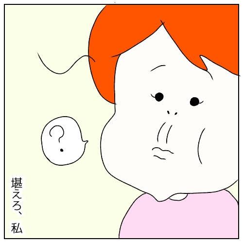 f:id:nakanomaruko:20190319001239j:plain