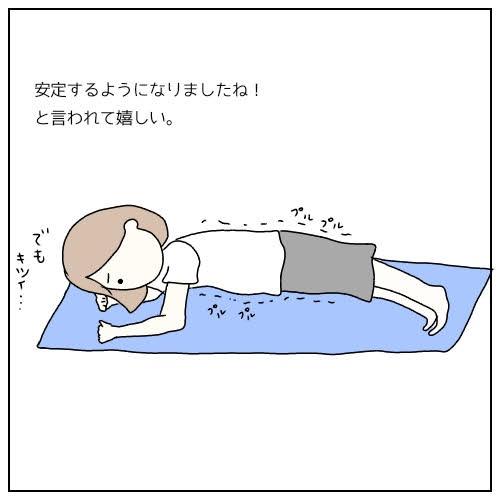 f:id:nakanomaruko:20190322000003j:plain